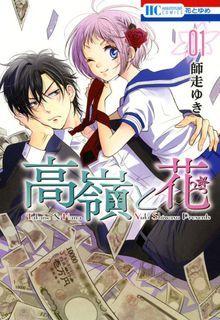 Manga Takane to Hana  Todo comienza cuando Hana acepta reemplazar a su hermana en su Miai (como un goukon, pero para el matrimonio) hay es donde conoce a Takane, un joven apuesto pero con una personalidad que no tiene nada que ver con su imagen, Takane la hace quedar en ridículo no contento con esto le dice que solo esta aquí por su dinero, Hana enfurecida le tira su peluca y le dice que no esta interesada en él. ¿Cómo hará Takane para que Hana le tome interés?.