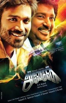 Anegan Tamil Movie Review |Bollymoviereviewz