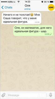 15 ну очень романтических СМС