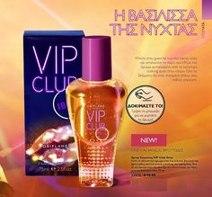 Clu, Ibiza, Perfume Bottles
