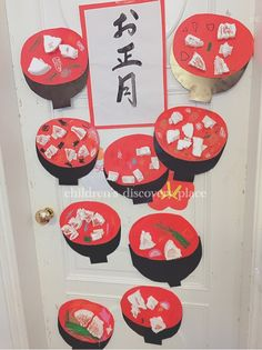 New Year's Crafts, Xmas Crafts, Arts And Crafts, Diy For Kids, Crafts For Kids, Chinese New Year Crafts, Kindergarten, Childhood, Play