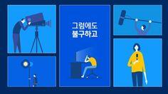 SBS 채용공고 SPOT