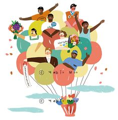 World Together(월드 투게더) ,the anniversary,Africa… Wedding Illustration, People Illustration, Character Illustration, Illustration Art, Illustrations And Posters, Simple Art, Book Design, Character Design, Monthly Magazine
