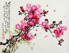 (North Korea) Azalea by Oh Young-seong ). brush watercolor on paper. Chinese Painting Flowers, Chinese Landscape Painting, Landscape Paintings, Landscapes, Cherry Blossom Watercolor, Watercolor Flowers, Watercolor Art, Japan Painting, Ink Painting