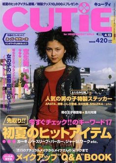 CUTIE 1998.04.13 宝生舞 Room Posters, Poster Wall, Poster Prints, Magazine Wall, Independent Girls, Gothic Lolita Fashion, Retro Aesthetic, Retro Futurism, Japanese Fashion