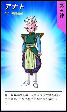 Anato/Anat - Dios dela Creacion - Universo 1 - Universe Survival