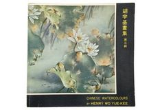 Watercolours By Henry Wo-Yue-Kee, Signed $55.00 $100.00 45% Off ~~~SOLD~~~