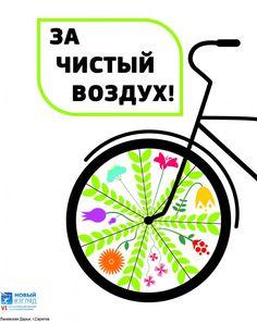 Картинки по запросу социальный плакат экология