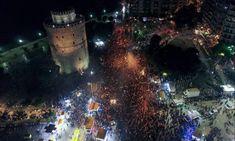 Thessaloniki, Aquarium, Concert, Aquarius, Fish Tank, Recital, Concerts, Festivals