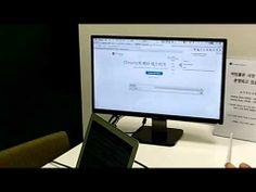▶ DigitalHero 2편 (1) WIFI VS WIFI 및 지난 시간 A/S - YouTube
