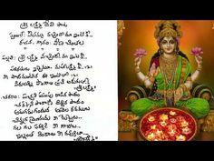 Shree Mahalakshmi Mangala Harati Paata. Deepavali special song(108song) - YouTube Hindu Quotes, Hindu Mantras, Deepavali Special, Bhakti Song, Song Lyrics, Youtube, Blouses, Singer, God