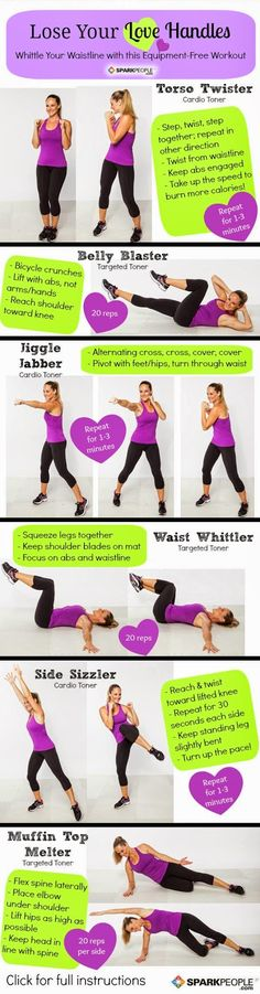 Lose Your Love Handles Workouts