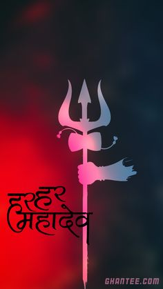 Photos Of Lord Shiva, Lord Shiva Hd Images, Ganesh Images, Lord Shiva Hd Wallpaper, Krishna Wallpaper, Maa Wallpaper, Watch Wallpaper, Beautiful Nature Wallpaper Hd, Hd Nature Wallpapers