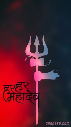 Photos Of Lord Shiva, Lord Shiva Hd Images, Ganesh Images, Lord Hanuman Wallpapers, Lord Shiva Hd Wallpaper, Beautiful Nature Wallpaper Hd, Scenery Wallpaper, 3d Nature Wallpaper, Beautiful Images