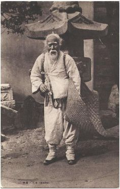 The Salt Vendor1910's. I'm always fascinated by the glamour of the past. But this pic reminds me of the suffering lifestyle of the poor.This poor old man should have retired along time ago.