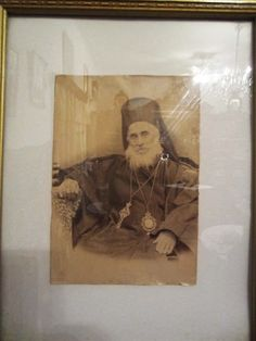 Byzantine Icons, Blog, Painting, Art, Orthodox Icons, Art Background, Painting Art, Kunst, Blogging