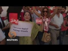 Tunisian protesters protest against Islamist government