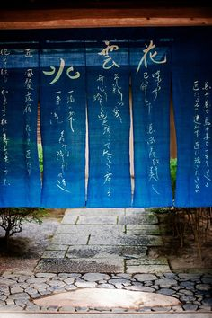 A blue noren curtain hangs at a Kyoto gateway in Japan Japanese Shop, Japanese Design, Japanese Culture, Japanese Art, Japanese Gardens, Traditional Japanese, Noren Curtains, Hanging Curtains, Curtains Living