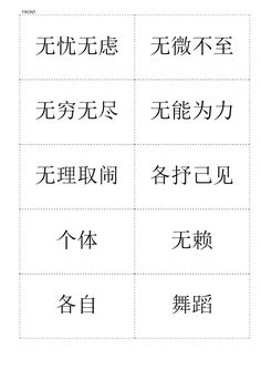 Hsk Chinese Exam Including Answers  Hsk H  Download This