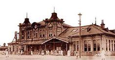 Daegu Station 대구역
