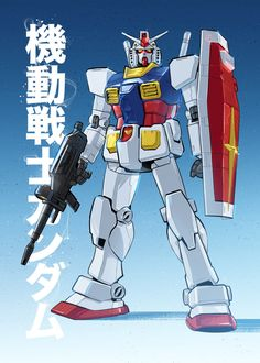 "Beautiful ""Mobile Suit Gundam"" metal poster created by Nikita Abakumov. Gundam Exia, Gundam Art, Astray Red Frame, American Giant, Vintage Robots, Gundam Wallpapers, Wrestling Stars, Gundam Wing, Mecha Anime"