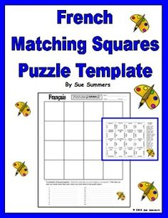 French Matching Squares / Magic Squares Puzzle Template for Students or Teachers by Sue Summers - Students get double vocabulary practice with this puzzle!