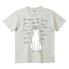 多言語対応猫