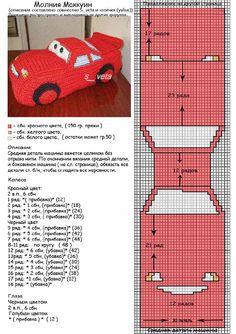 asoshun oyuncaklarına hoşgeldiniz: Free pattern şimşek mekkuin (free pattern Mc.Queen9