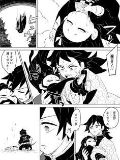 Demon Slayer, Slayer Anime, Anime Demon, Doujinshi, Cute Art, Drawings, Manga, Art, Manga Anime