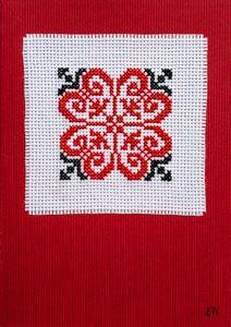 Folk Embroidery, Learn Embroidery, Cross Stitch Embroidery, Embroidery Patterns, Machine Embroidery, 123 Cross Stitch, Cross Stitch Bird, Cross Stitch Designs, Cross Stitch Patterns