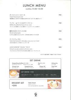 ランチメニュー変更 Food Graphic Design, Food Menu Design, Harvest Menu, Layout Design, Web Design, Moon Cafe, Menu Book, Coffee Menu, Lunch Menu