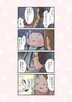 Family Guy, Manga, Comics, Baby, Fictional Characters, Manga Anime, Manga Comics, Cartoons, Baby Humor