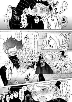 Anime Dad, Anime Couples Manga, Chica Anime Manga, Cute Anime Boy, Kawaii Anime, Black Clover Manga, Anime Ninja, Cool Anime Pictures, Animes Yandere