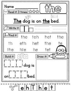 Sight word flash cards FREEBIE - print these flash cards for free and use on your word wall or sight word unit - kindergarten or Pre-K words Preschool Sight Words, Teaching Sight Words, Sight Word Practice, Sight Word Activities, Sight Word Wall, Sight Word Flashcards, Sight Word Worksheets, Grammar Worksheets, Kindergarten Reading