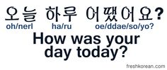 freshkorean.com