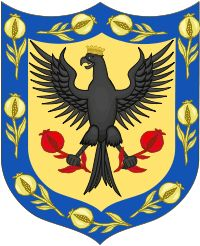 Coat of Arms of Bogota. Bolivia Travel, Belize Travel, Imperial Eagle, Motorcycle Paint Jobs, Ferrari Logo, Roman Empire, Coat Of Arms, South America, Rooster
