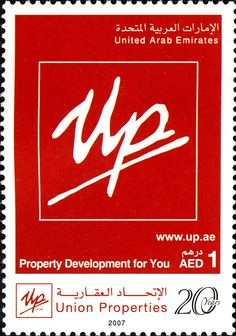 Union Properties is a real estate investment and development company in the UAE. It was established in 1987 and went public in 1993. It is one of the oldest real estate companies in the country. The company has launched and delivered a number of residential, retail and commercial projects till date.  @ http://property.moneycamel.com/blog/developer/union-properties