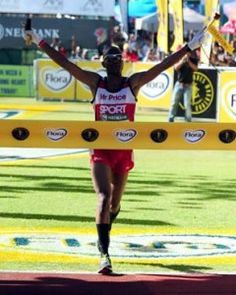Comrades Marathon champion Ludwick Mamabolo has called for the SA Institute for Drug-Free Sport (SAIDS) to educate athletes on correct procedures and their rights, regarding the post-race testing process. Drug Free, Sports Stars, Marathon, Athletes, Drugs, Champion, Basketball Court, Racing, Education