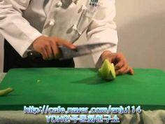 과일 예쁘게 깍는법 setting assorted fruits - YouTube