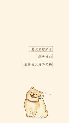 ⌍🎏⌎ @𝓽𝓱𝓾𝓶𝓪𝓮 ✌︎ Corgi Wallpaper, Soft Wallpaper, Kawaii Wallpaper, Wallpaper Backgrounds, Cute Animal Drawings, Kawaii Drawings, Cute Drawings, Minimalist Wallpaper, Cute Cartoon Wallpapers
