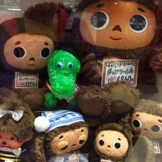 Cheburashkas and Gena in Nakano Broadways Mandarake in Tokyo, Cheburashka is on our Cartoons Unite T-Shirt! #Cheburashka #nakanobroadway #tokyotoys #toyhunters #toycollectors #japantoys #WestostCartoonLovers #cheburashkatoy #Чебура́шка #genathecrocodile #チェブラーシカ #中野ブロードウェイ #まんだらけ #russiantoys #cartoongear