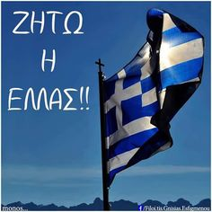 ΖΗΤΩ ΤΟ ΕΘΝΟΣ! Greek Flag, Visit Turkey, Greek Beauty, Greek Culture, Paros, Greek Life, My Heritage, Ancient Greece, Greece Travel