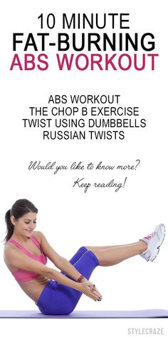 Best 10 Minute Fat-Burning Abs Workout From Stylecraze. Best 10 Minute Fat-Burning Abs Workout From Stylecraze. 10 Minute Ab Workout, 10 Minute Abs, Ab Workout At Home, At Home Workouts, Ab Workouts, Workout Abs, Cardio, Workout Ideas, Workout Fitness