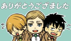 Erwin,Mike & Nile