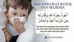 Duaa for cough & sinus