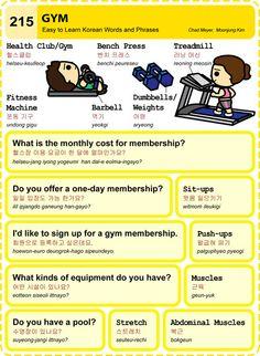 215 Learn Korean Hangul Gym