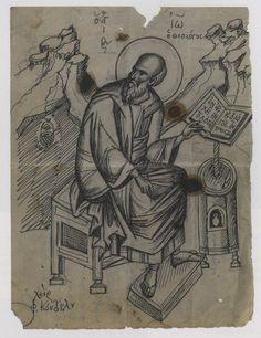 Byzantine Icons, Byzantine Art, Christian Symbols, The Kingdom Of God, Painting Process, Orthodox Icons, Bible Art, Mosaic Art, Line Drawing