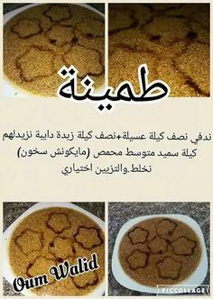 Algeria Cakes,Oum Walid