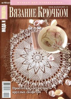 MAGAZINE: Crochet magazine ♥LCB-MRS♥ with diagrams.
