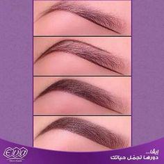 Make Up; Look; Make Up Looks; Make Up Augen; Make Up Prom;Make Up Face; Makeup Goals, Love Makeup, Easy Makeup, Perfect Makeup, Gorgeous Makeup, How To Do Makeup, Pin Up Makeup, Perfect Lipstick, Hey Gorgeous